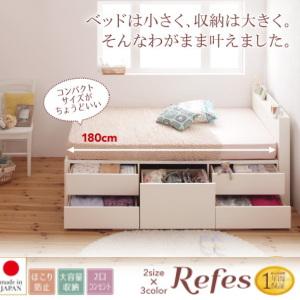 【Refes】リフェス