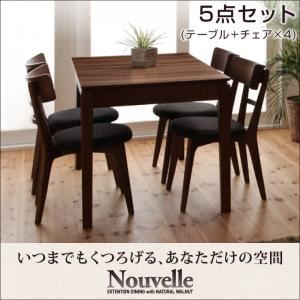 【Nouvelle】ヌーベル