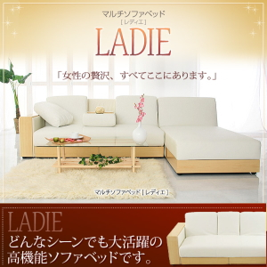 【LADIE】レディエ