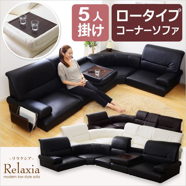 【Relaxia】リラクシア