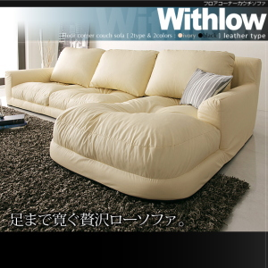 【Withlow】ウィズロー
