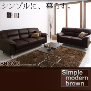 【BROWN】ブラウン