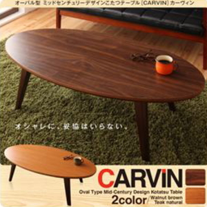 【CARVIN】カーヴィン